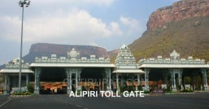 Alipiri Toll 3 copy