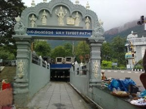 By Walk to Tirumala Hills