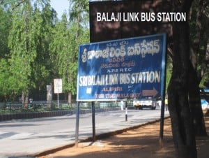 Balaji Link Bus Station copy