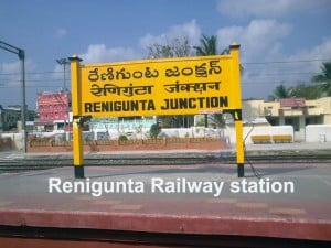 Renigunta Jn copy