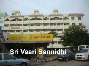 Sri Vaari Sannidhi copy