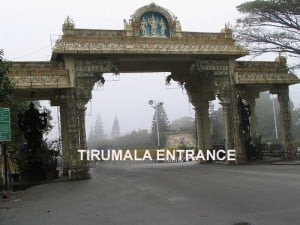 Tirumala Entrace2 copy