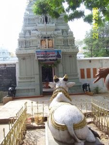Sri Agastheeswara Swamy Temple