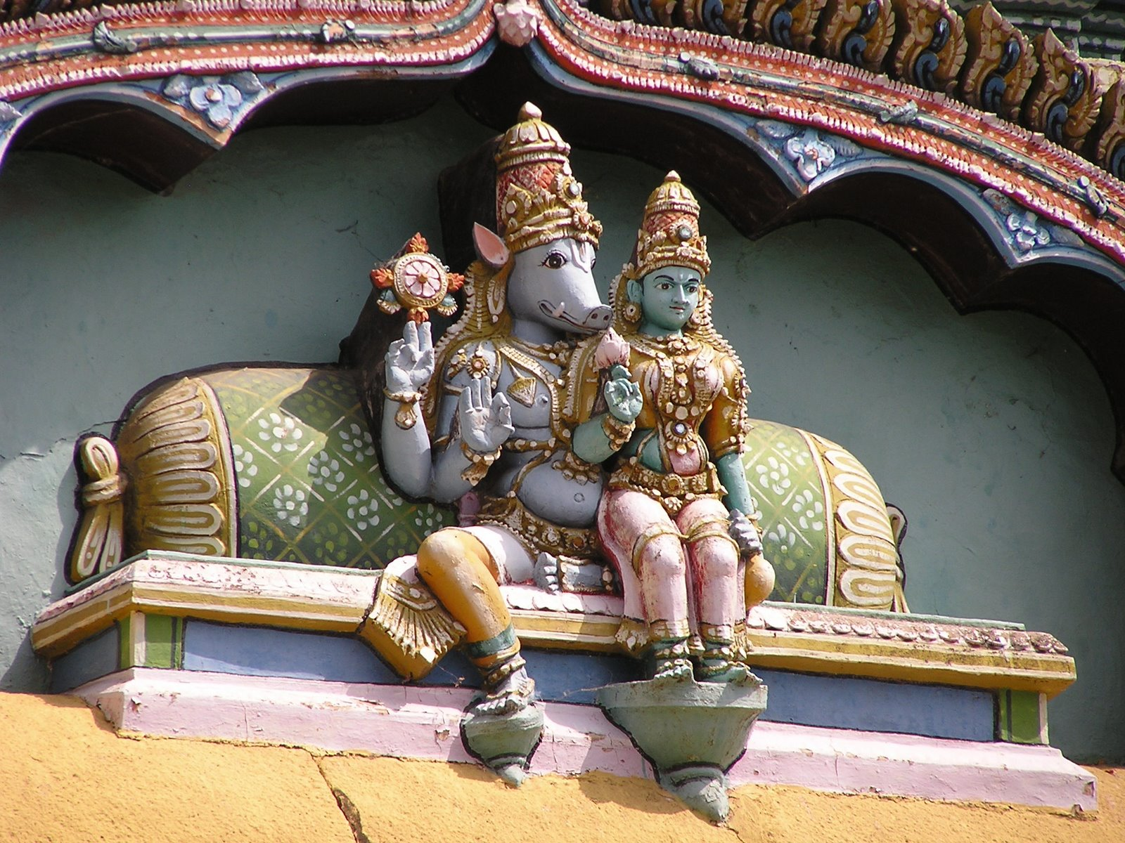 Image result for varaha swamy