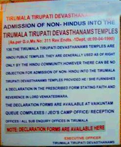 Admission of Non Hindus