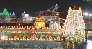 Infant Entry in Tirumala