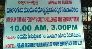 Physically Challenged Darshan in Tirumala