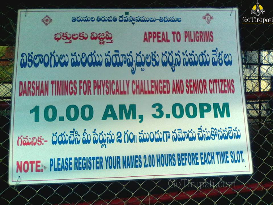 Physically Challenged Darshan in Tirumala -Tickets, Timings, Book, TTD