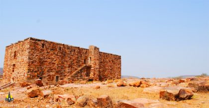 GandiKota Fort copy