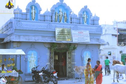 Suryanarayana Swamy Temple Tiruchanur