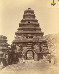 Chandragiri Fort Old pic3 copy