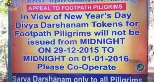 Divya Darshan Tokens Stopped Temporarily