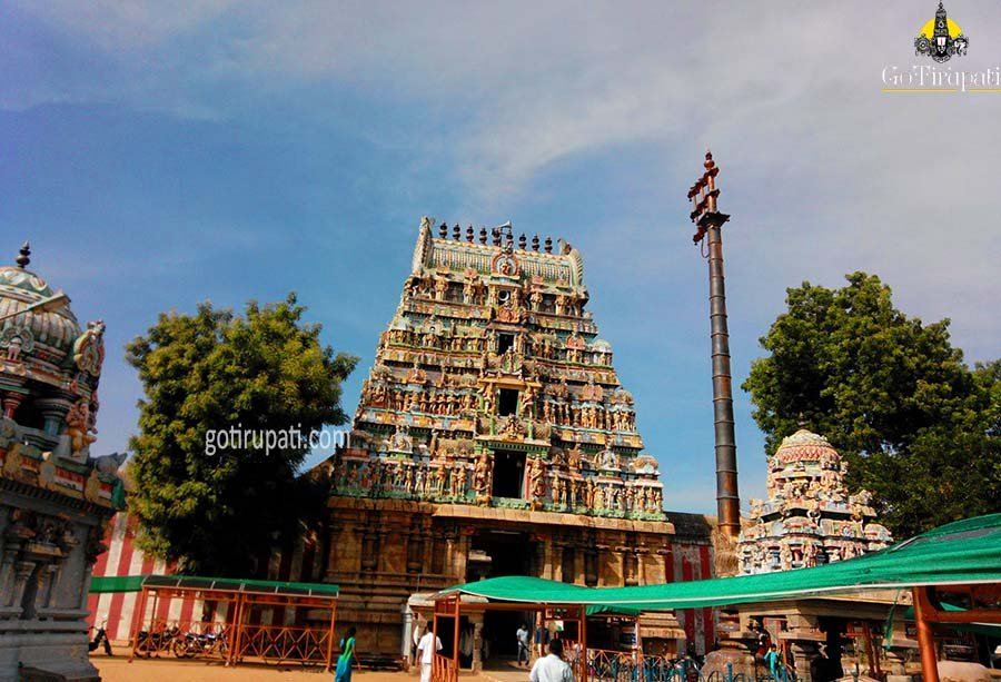 Thirunageswaram Raghu Temple Pooja