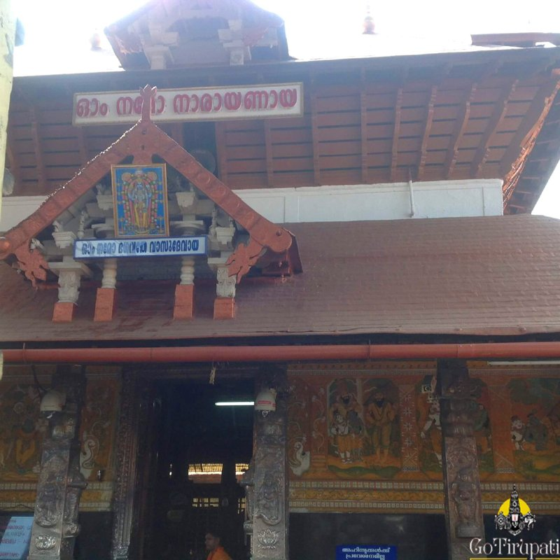 Guruvayur Temple Timings Senior Citizen Darshan