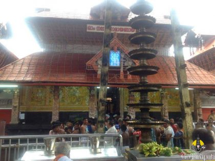Guruvayoor Temple Timings