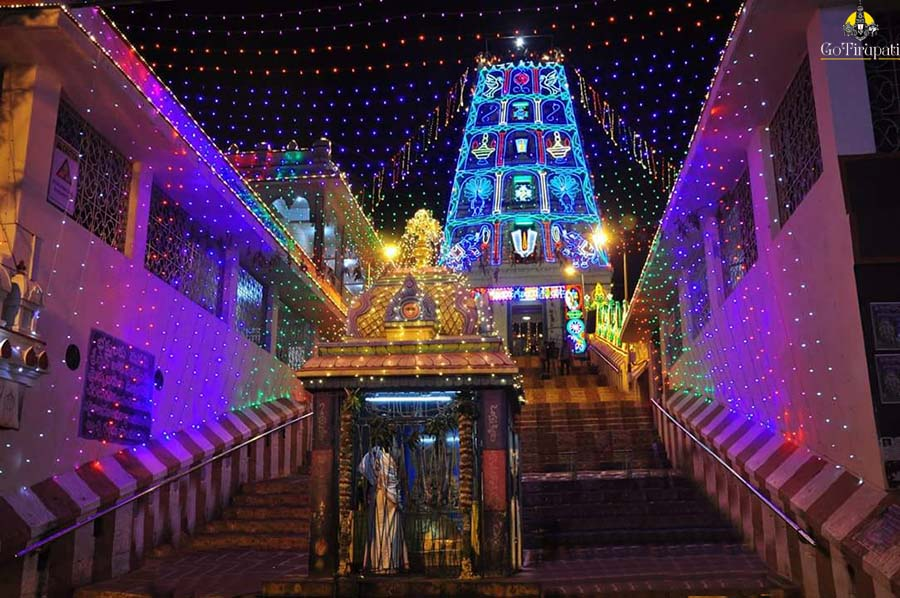 Dwaraka Tirumala Arjitha Kalyanam - Timings, Booking, Ticket