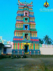 Rameswara Swamy Temple Achanta1 Copy