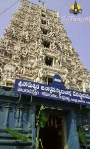 Someswara Swamy Temple Bhimavaram4 Copy