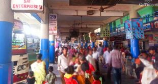 Tirupati Bus station Boarding points