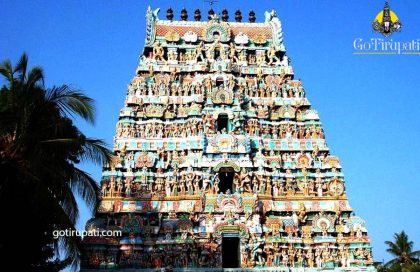 Thirumancheri Temple2