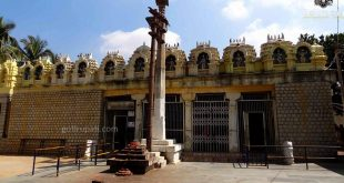 Mulbagal Anjaneya Swamy Temple