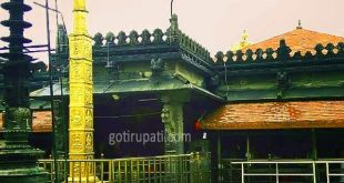 Places near Kollur Mookambika Temple