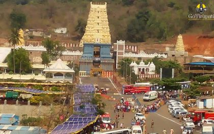 Simhachalam Darshan Timings