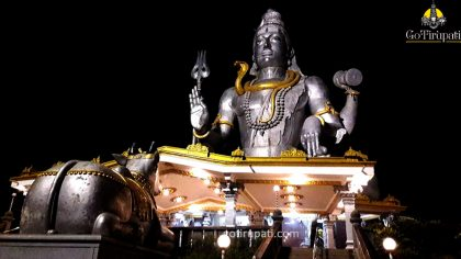Murudeshwara Temple5 Copy