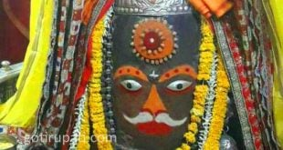 Ujjain Darshan Ticket Booking
