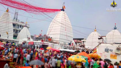 Baidyanath Temple timings