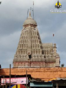 Grishneshwar Temple5 Copy