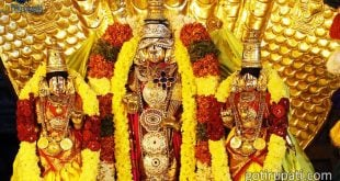 Tirupati VIP Darshan Tickets