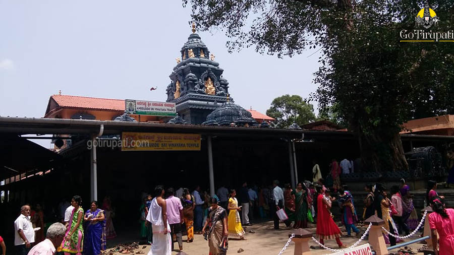 Anegudde Temple Sevas - Timings, Cost, Online Booking
