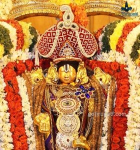 Tirupati Balaji Darshan Package