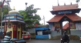 Vaikom Mahadeva Temple Timings
