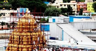 Bangalore Tirupati Darshan Car package