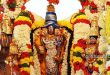 Nagpur Tirupati Darshan Package