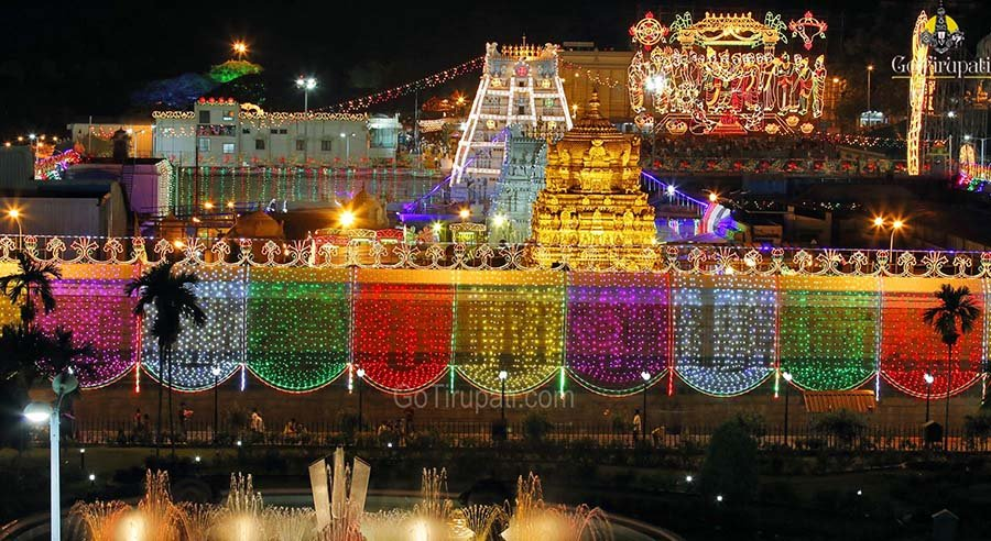 Tirumala Private Marriage Halls - Cost, Online Book, Cheap, Best, Phone