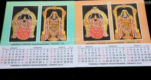 Tirupati VIP Darshan Booking
