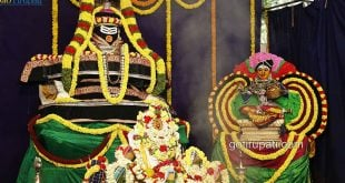 Delhi Tirupati tour package