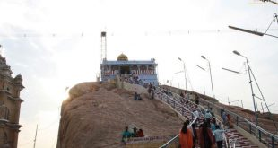 Trichy tour package