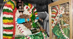 Trichy Tirupati Darshan Package