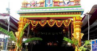 Bhadrachalam Marriage Halls