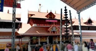 Guruvayur Temple Marriage
