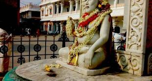 Mantralayam Temple Marriage Procedure