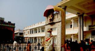 Mantralayam Marriage hall