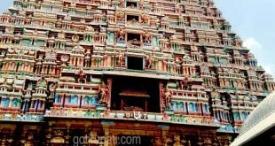 Srirangam Temple Marriage