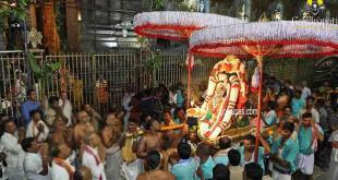 Tirupati Seeghra darshan tickets