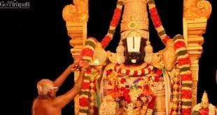 Bangalore Tirupati Flight Package
