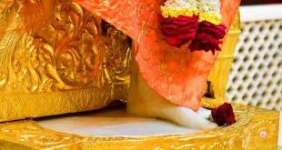 Shirdi Travel Packages